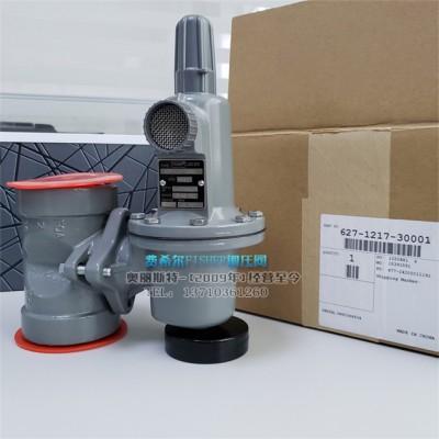 fisher费舍尔627-1217-30001液化气减压阀