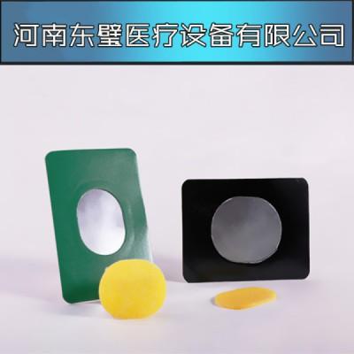 温热透化电极保湿片