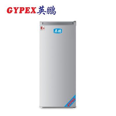 重庆防爆冰箱单门单温200升