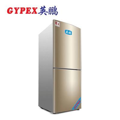 济南防爆冰箱双门双温250升