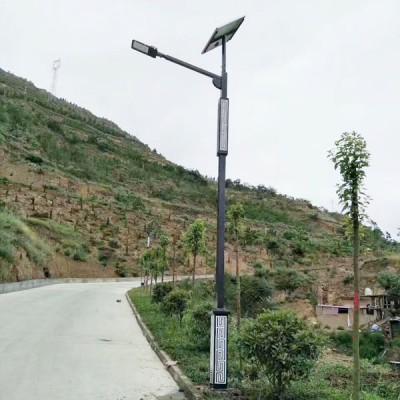供应新农村4米太阳能路灯