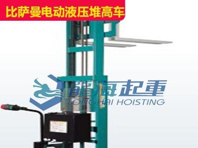 STW50E比萨曼电动液压堆高车怎么卖 可定制宽叉堆高车