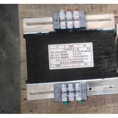 单相隔离控制变压器ZFDK-10kva