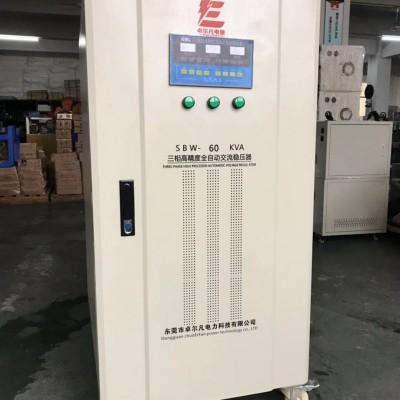 三相大功率补偿式稳压器380v