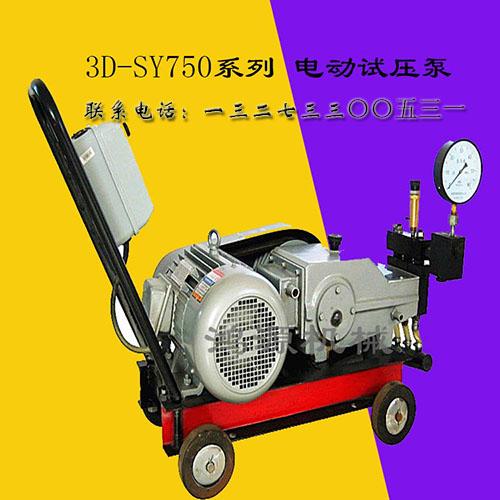 大流量试压泵的工作原理是什么