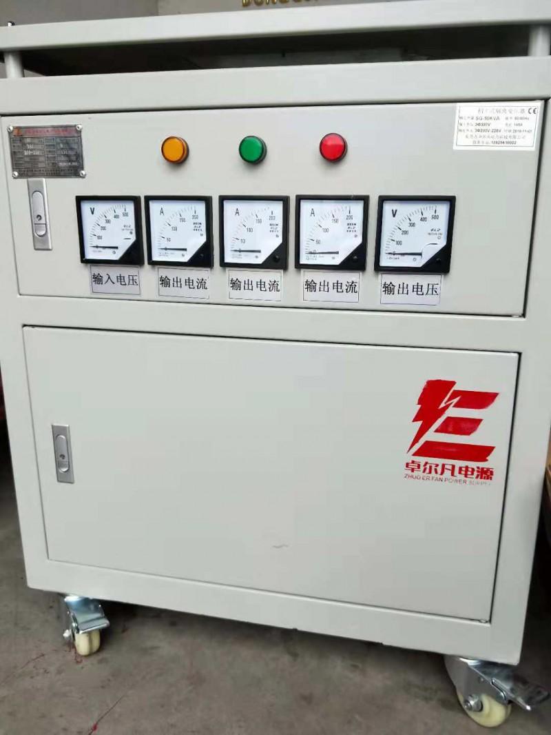 隔离变压器3KVA  三相380V变380v