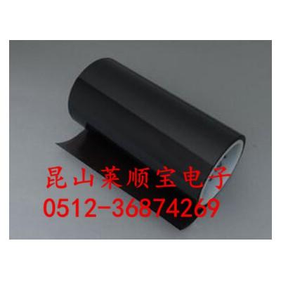 1516 黑色PET高温胶带 PET黑色硅胶带 厂家直接供应