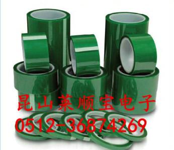 厂家自售:绿色PET高温硅胶带PET绿色烤漆胶带 价格降到底