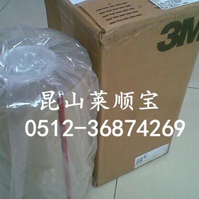 寻找原装3M9709SL导电胶3M666上莱顺宝电子有限公司
