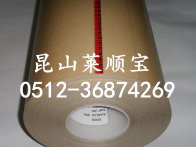 3m9709S导电双面胶 3M9096 苏州莱顺宝专卖正品