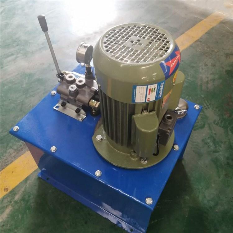 供应可定制液压站低噪音液压动力源小型液压站