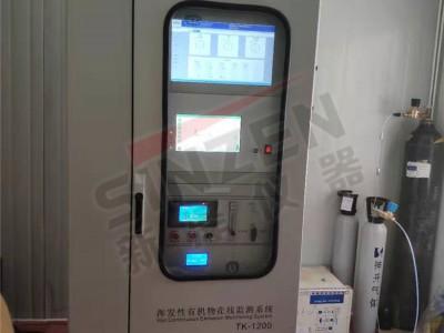 废气VOCS排放连续监测设备 voc实时监测设施