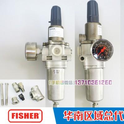 FISHER67DFSR过滤减压阀
