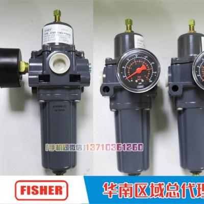 FISHER调压阀,67DF-2343-119276调压阀