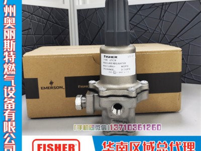 67C-1689-38364减压阀调压阀减压器