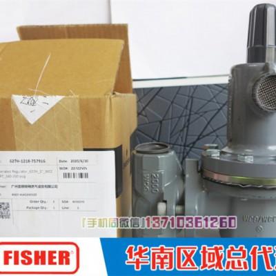Fisher627H,627H-1218-757916调压阀