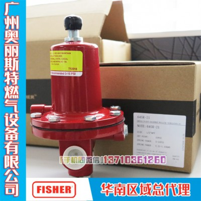 Fisher正品64SR-21,液化气减压阀64-35