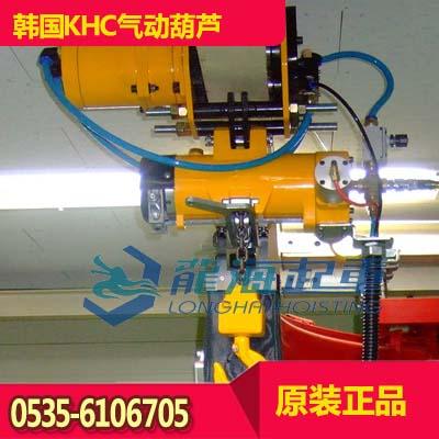 运行式KHC气动葫芦KA1M-025 搭配铝合金轨道使用