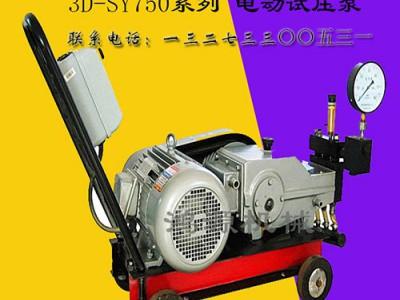 30MPa消防打压泵实际应用