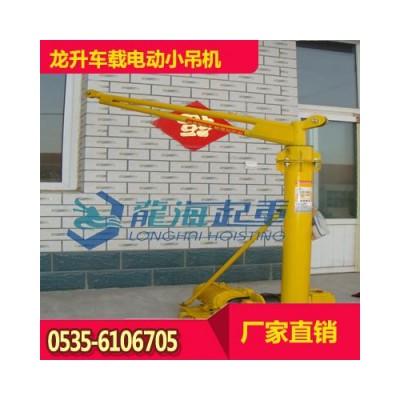 LHCZD-1000车载电动小吊机报价 公路养护用电动小吊机