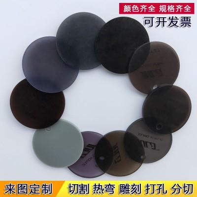 上海亚克力板厂家直销彩色透明亚克力有机玻璃塑料板切割雕刻折弯