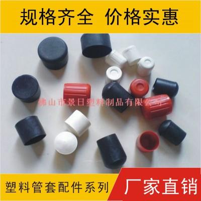 套,PVC管套,塑料管套,塑胶管套