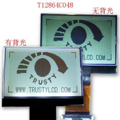 2.0寸单色LCD液晶显示屏12864图形点阵