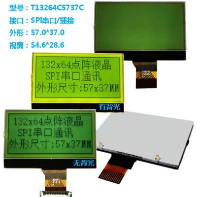 2.5寸寸单色LCD液晶显示屏13264图形点阵