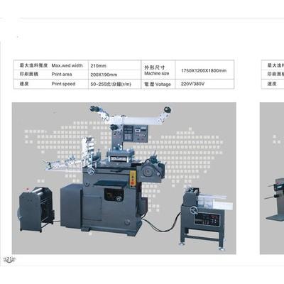 平压平模切机械  烫金模切机械 烫金模切机械