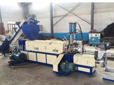 塑料机械造粒机现货 定制**耐用再生塑料造粒机械