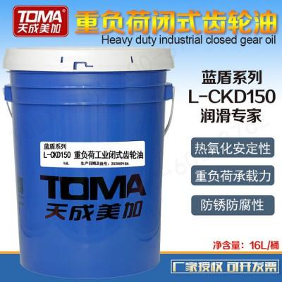 L-CKD150机械油 高品质环保机械油 防锈机械油 **机械油