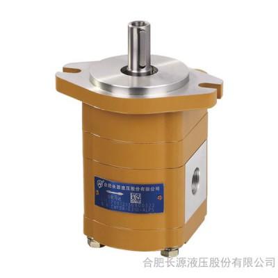 供应合肥长源CMFDAF-E325-ALPS工程起重机械齿轮马达 其他液压机械及组配件
