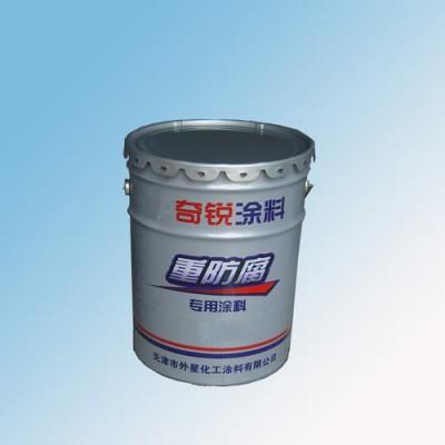 工程机械涂料   工程机械防腐涂料