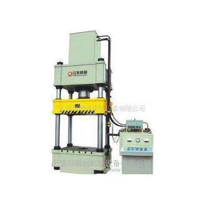 液压机YJ32-200G重庆江东机械