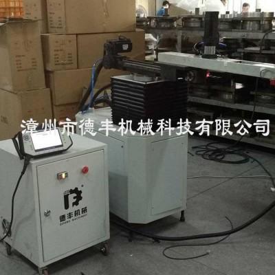漳州机械手企业冲压机械手 上下料机械手