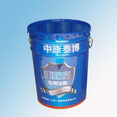 工程机械涂料  工程机械防腐涂料 工业涂料