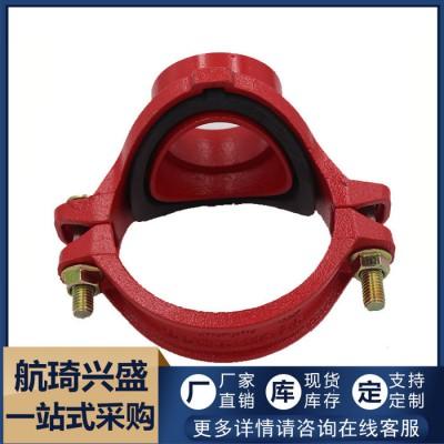 沟槽机械三通_沟槽机械三通批发_球磨铸铁机械三通_沟槽机械三通现货