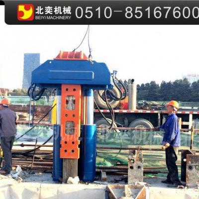 北奕机械BY-BZJ-500DS型液压大型专业拔桩机 拔桩机械