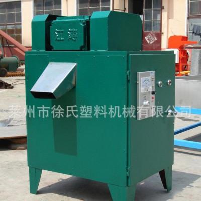 大型塑料机械塑料切粒机 质量保证售后服务颗粒切粒机