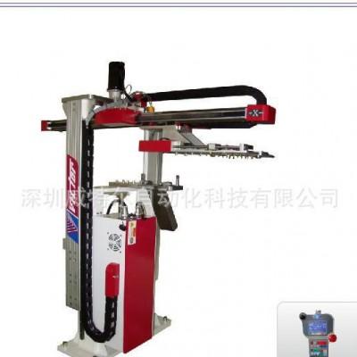 威特尔 150t立式注塑机械手 非标针头埋入机械手 落地式机械手