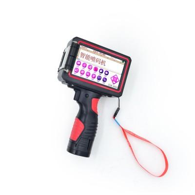 光纤激光打标机 衢州恩耐喷码包装盒小型手持包装日期打码机