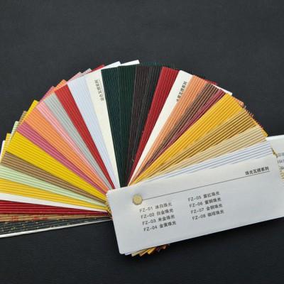 鑫雅特艺纸业专业 包装纸 瓦楞纸 彩包瓦楞纸 雅特包装纸