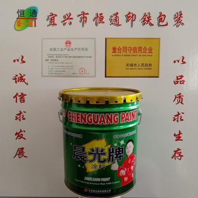 铁包装桶 供应恒通18L金属包装桶   涂料包装桶 乳胶漆桶