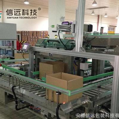 水溶肥设备生产线 食品添加剂包装生产线 食品添加剂自动包装生