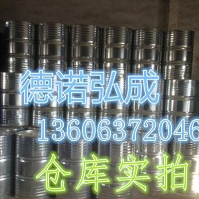 环己酮 水合肼80% 水合联氨40% 原厂包装  小包装2