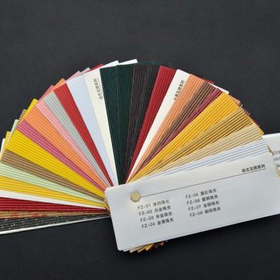 鑫雅特 艺纸业专业 包装纸 瓦楞纸 彩包瓦楞纸 雅特包装纸!