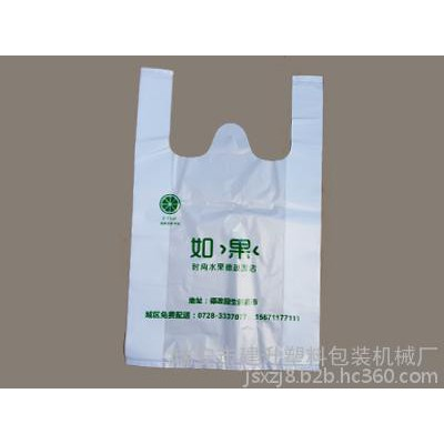纸袋机 全自动高速制袋包装一体机,手提袋制袋包装一体机,购物