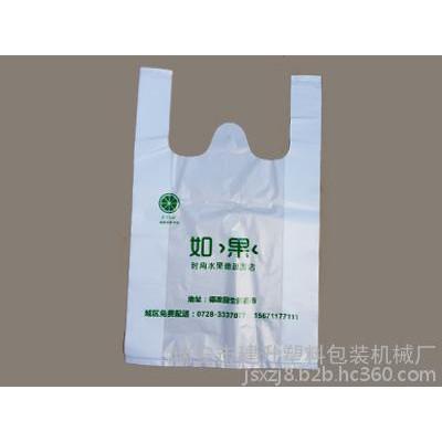 纸袋机 供应全自动制袋包装一体机,背心袋制袋包装一体机,PE