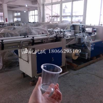 塑料杯全自动包装机 供应纸杯全自动包装机,单排或双排包装(有