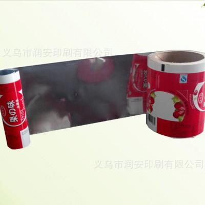 包装袋 自动包装通用卷膜 复合镀铝塑料加工卷膜 咖啡饼干雪糕